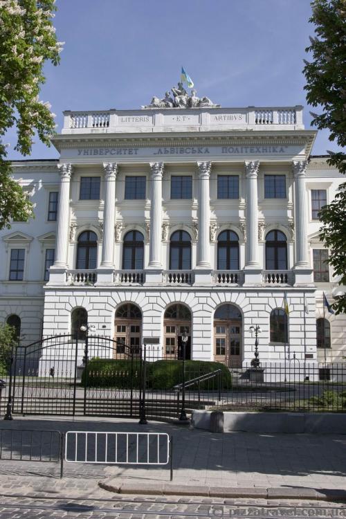 Университет Львовская Политехника