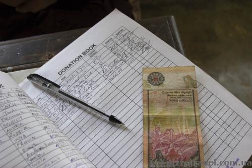Оставили пожертвование в 500 рупий