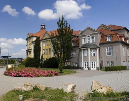 Культурный центр региона Харц