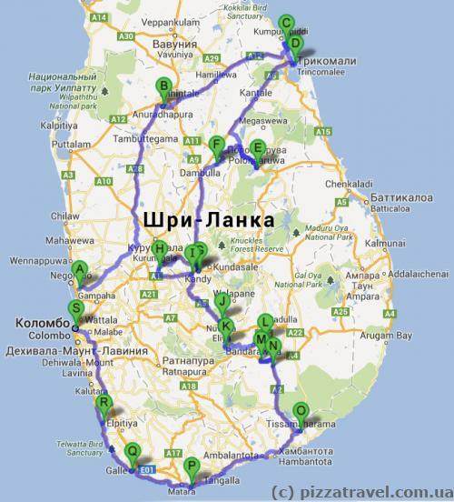 Карта нашего путешествия по Шри-Ланке