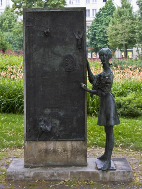 Памятник Игорю Беликову