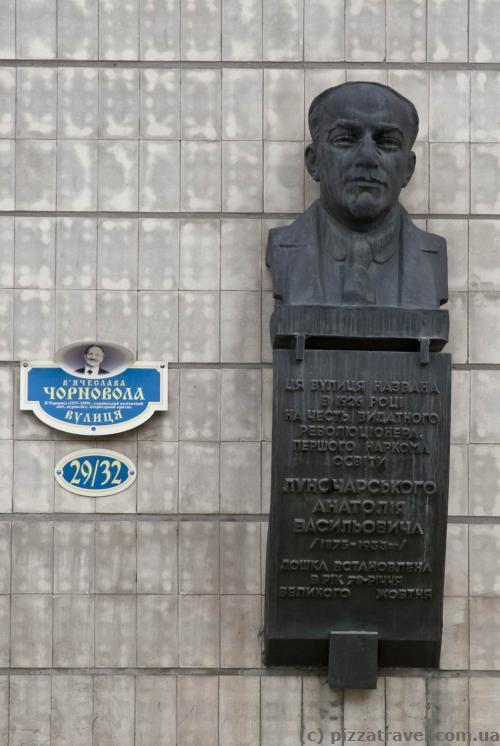 Эта улица названа в честь Луначарского :)