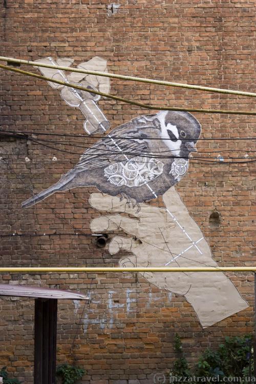 Граффити в Кировограде