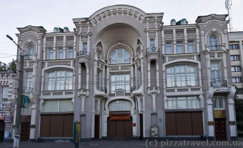 Кировоградский художественный музей