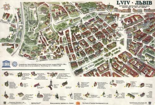 Туристическая карта Львова