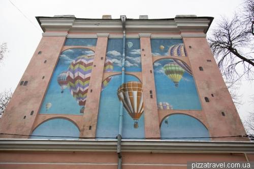 Графіті в Кам'янці-Подільському