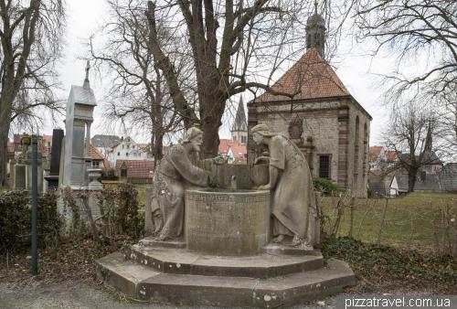Варбург