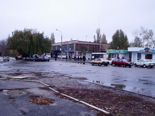 Так выглядели старый автовокзал и площадь.