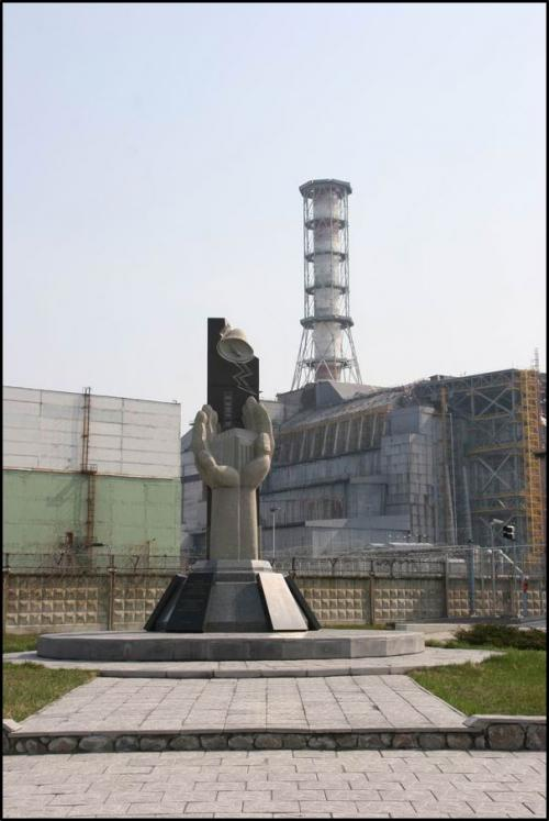 Смотровая площадка около 4-го реактора