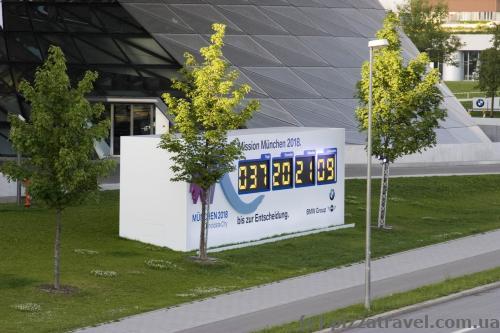 В 2011 году Мюнхен еще надеялся получить зимнюю Олимпиаду-2018.