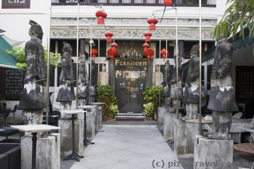 Ресторан на Кларк Ки