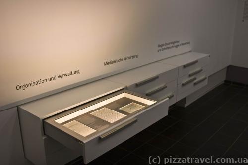В музее большое количество оригинальных писем СС
