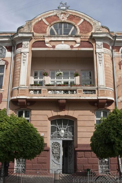 Поліклініка на вулиці Тараса Шевченка