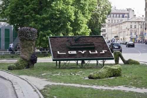 Креативная реклама во Львове